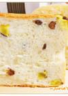 HBでふんわり☆さつまいも甘納豆食パン