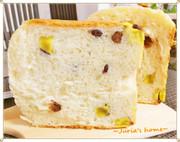 HBでふんわり☆さつまいも甘納豆食パンの写真