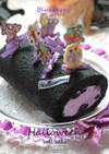 黒紫*ハロウィンチーズのロールケーキ