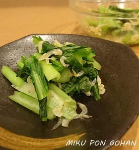 小松菜のレンチン白だし煮