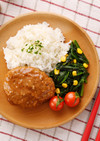 ハンバーグ&野菜ソテーワンプレート
