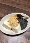簡単低カロリー豆腐スイーツ おやつ