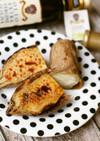 時短☆オリーブオイルの焼き芋ブリュレ⁉️