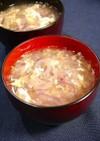 簡単!赤玉葱と卵のお味噌汁☆白麦味噌