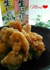 運動会のお弁当に☆定番鶏もも肉の唐揚げ