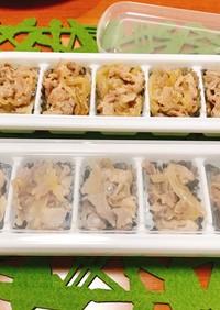作り置きに☆豚こま肉で味しみ生姜焼き☆☆