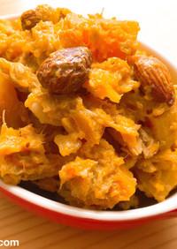 バターナッツかぼちゃとツナのサラダ