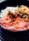 ずぼらnaマグロたたき丼(覚書)