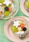 キラキラフルーツとミルク寒天