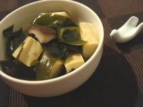 じわ〜っ高野豆腐とわかめの含め煮