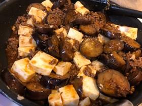 簡単!みんなが作る麻婆豆腐!麻婆茄子!