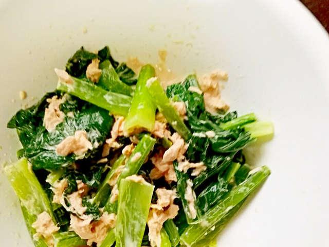 小松菜 ツナ サラダ