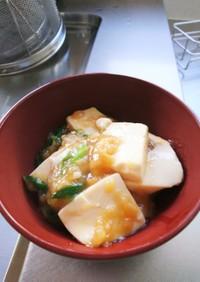 揚げ出し豆腐風あんかけ豆腐