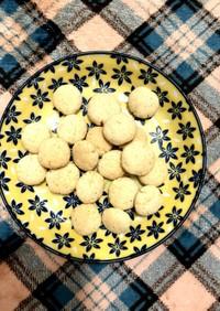 話題沸騰おからパウダークッキー