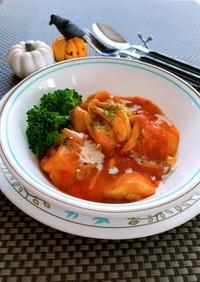 鶏肉の簡単トマトソース煮込み