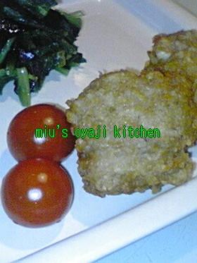簡単レシピ45 山の芋団子