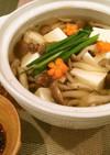 プチ贅沢☆きのこ湯豆腐
