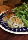 シャキシャキレンコン入り豆腐ハンバーグ