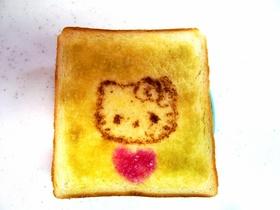 クッキー型でホワイトデーのモーニングパン