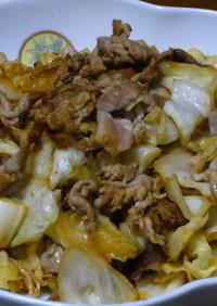 きゃべつと豚肉の山椒味噌炒め