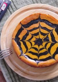 簡単♪かぼちゃのチーズケーキ