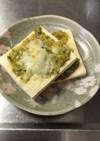 高野豆腐のジェノベーゼピザ