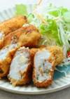ナガイモの紫蘇チーズコロッケ