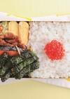 【aff】しそ巻き 胡桃とカシューナッツ