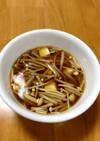 豆腐とえのきのスープ