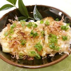 椎茸➕簡単とろーりチーズ和風ピザ