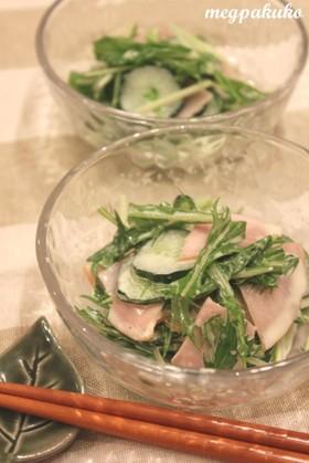 簡単!水菜ときゅうりのマヨハムサラダ