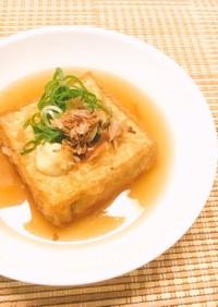 厚揚げで簡単✤揚げない揚げ出し豆腐