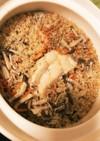 土鍋で秋の味覚★鮭の炊き込みご飯