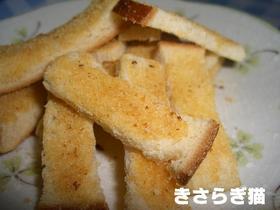 食パンで☆きなこラスク