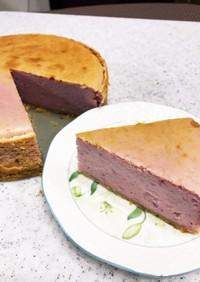 ☆簡単しっとり 紫いもチーズケーキ☆