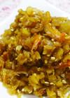 新生姜と桜エビの甘辛佃煮