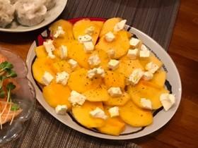 簡単☆柿とクリームチーズのカプレーゼ