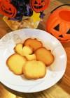 簡単 卵、乳不使用 米粉と大豆粉クッキー