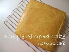 アーモンドプードルdeシンプルケーキ