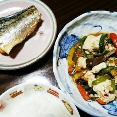 なんちゃって麻婆豆腐と鯖の塩焼き