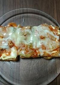 厚揚げキムチーズ