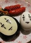 お弁当に!!ゆで卵deカオナシ