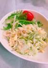 簡単!炒り卵とツナのコールスロー サラダ