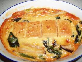 高野豆腐で簡単キッシュ♪
