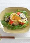 えごま油or亜麻仁油ドレ秋の焼野菜サラダ