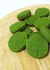 米粉の抹茶クッキー(卵不使用)