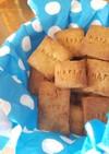 簡単ヘルシー米粉ときな粉のクッキー