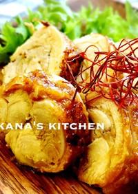 炊飯器で簡単☆鶏チャーシュー☆