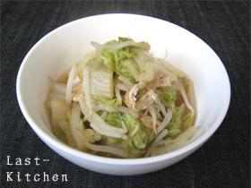 【楽】白菜ともやしの煮びたし