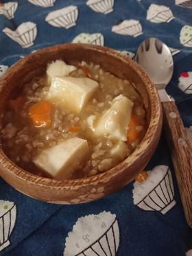 幼児食◇玉葱と人参で作る辛くない麻婆豆腐